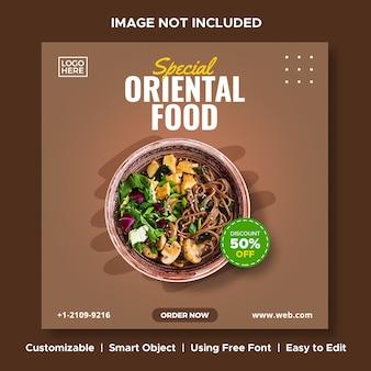 Modello dell'insegna dell'alberino del instagram di media sociali speciali di promozione del menu di sconto dell'alimento orientale