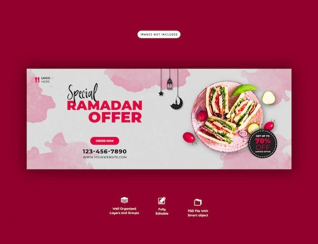 Modello di banner di cibo speciale ramadan premium psd