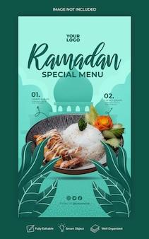 Modello speciale di storia di instagram cibo ramadan