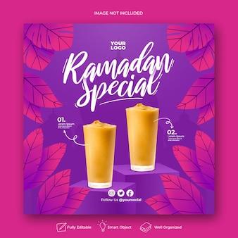 Modello speciale di banner per social media instagram menu ramadan Psd Premium