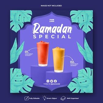 Modello speciale di banner per social media instagram menu ramadan