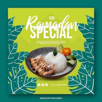 Banner di social media instagram speciale menu ramadan