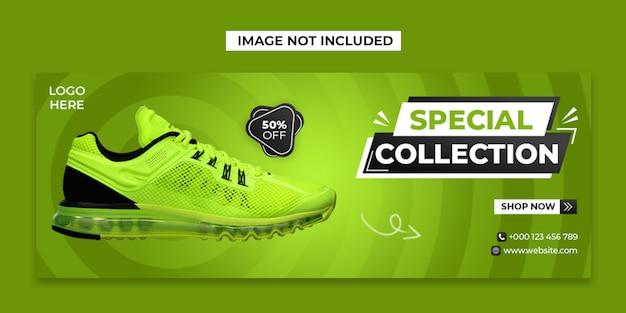 Scarpe speciali per social media e modello di post di copertina di facebook