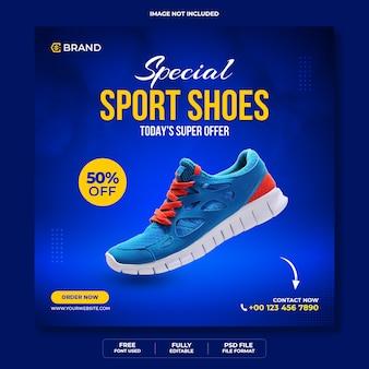 Banner web instagram di scarpe sportive speciali o modello di banner di social media