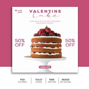 Speciale san valentino vendita torta per il post sui social media