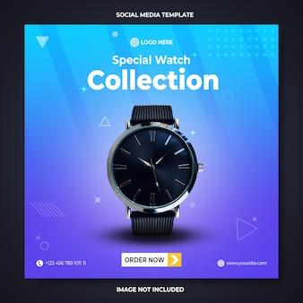 Modello di banner social media promozione collezione di orologi speciali