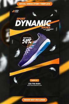 Vendita di scarpe dinamiche sportive modello di banner storia di instagram e facebook