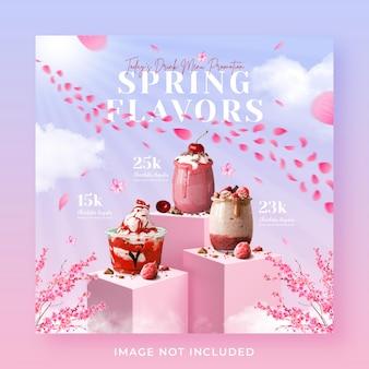 Modello di banner di post di instagram di social media di promozione del menu di bevande di primavera