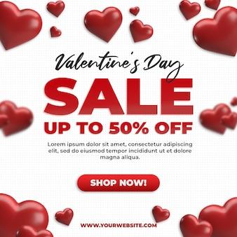 Promozione e pubblicità dello sconto di vendita di san valentino sui social media quadrati