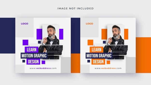 Modello quadrato per la progettazione grafica per post sui social media