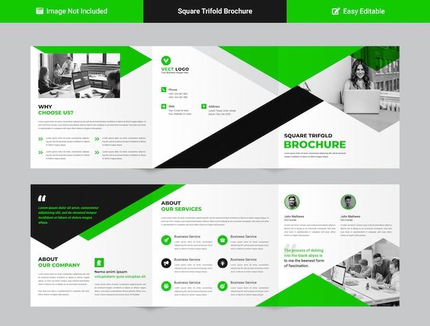 Progettazione di brochure a tre ante quadrate Psd Premium