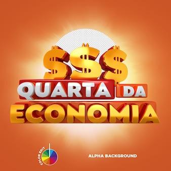 Timbro 3d quarto dell'economia portoghese