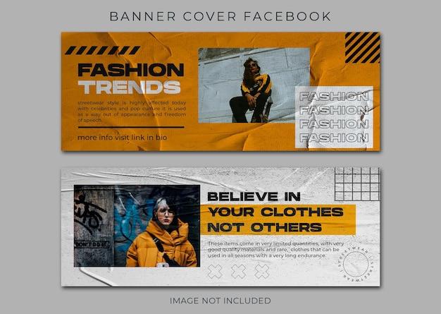 Modello di copertina facebook e banner web per vendita moda streetwear