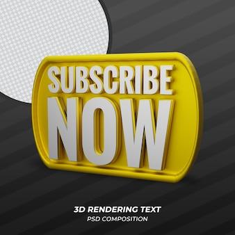 Iscriviti ora rendering 3d dorato