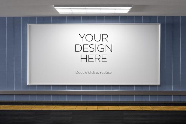 Mockup di corridoio poster della metropolitana