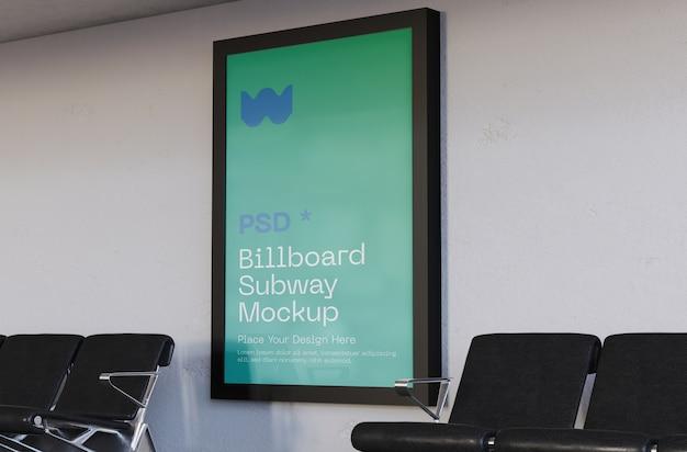Mockup di cartello della metropolitana