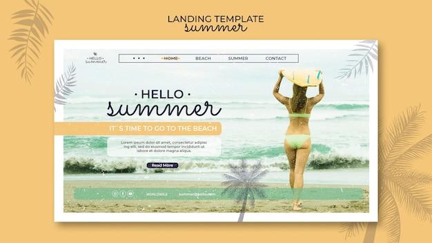 Pagina di destinazione della festa in spiaggia estiva