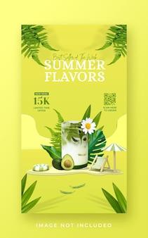 Modello di banner di storia di instagram di social media di promozione del menu delle bevande estive