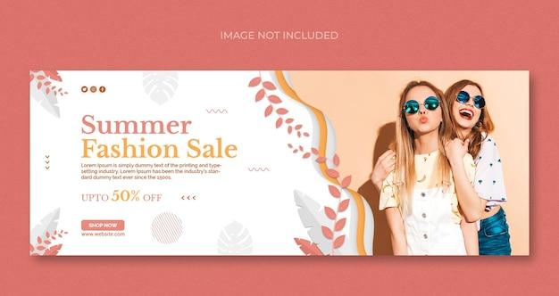 Volantino per banner web per social media di vendita di moda estiva e modello di copertina di facebook