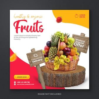 Estate fresca bevanda succo di frutta social media post banner template design