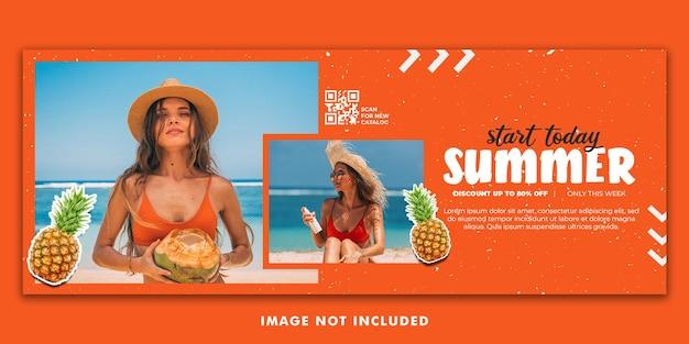 Modello di banner per la copertina di facebook per le vacanze estive