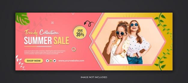 Vendita estiva social media copertina facebook e modello banner web