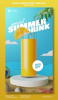 Modello estivo speciale instagram social media storia verticale concetto di promozione del prodotto 3d