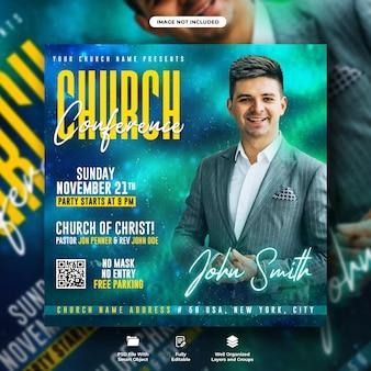 Modello di post sui social media del volantino della conferenza della chiesa della domenica