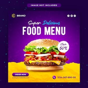 Banner instagram di cibo promozionale super delizioso hamburger o modello di post sui social media