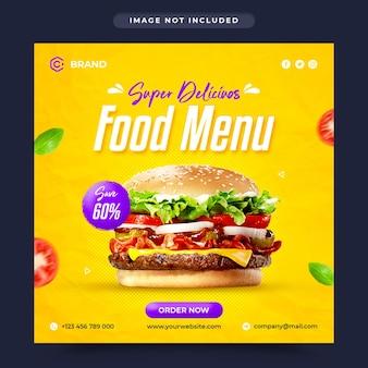 Banner instagram menu cibo super delizioso o modello di post sui social media