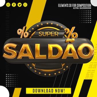Super saldao 3d logo brasile rendering