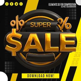 Rendering 3d logo super vendita