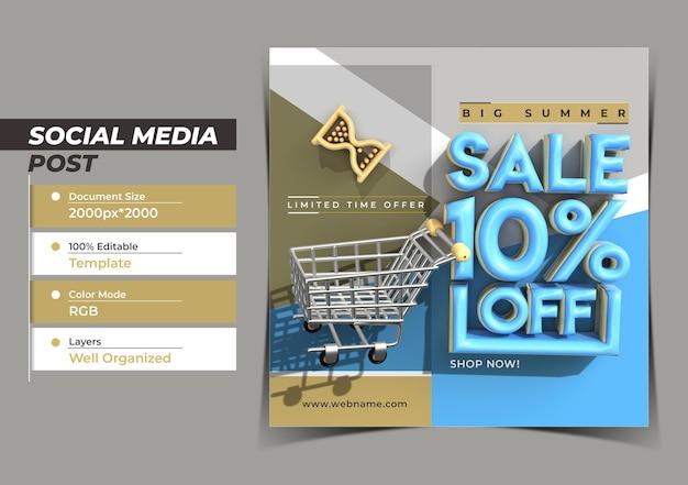 Modello della bandiera dell'alberino di instagram di marketing digitale di vendita eccellente.