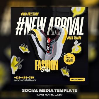 Modello di banner per social media super vendita premium psd