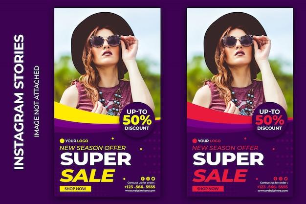 Storia di vendita super