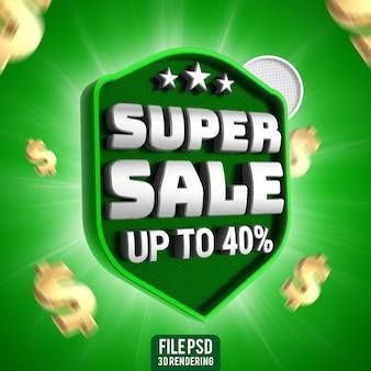Super vendita con 40 off 3d rendering banner