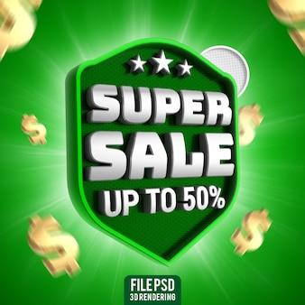 Super vendita con 50 off 3d rendering banner