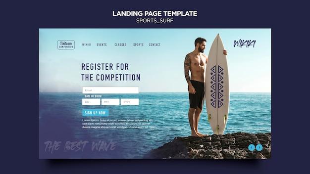 Pagina di destinazione del modello di lezioni di surf