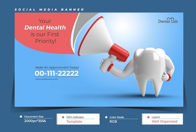 Modello di banner orizzontale di marketing digitale di denti con megafono