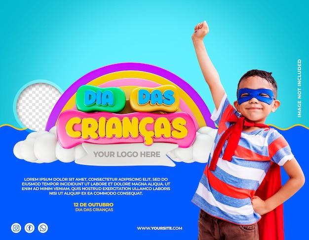 Modello dia das criancas in brasile bambini felici