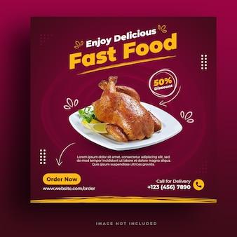 Modello per post fast food sui social media