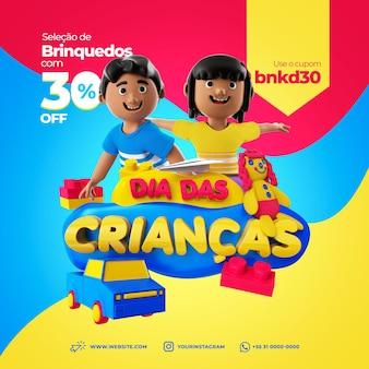 Modello psd de social media instagram per le vendite il giorno dei bambini brasile