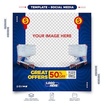 Template social media feed supermercato per le vendite con sconti fino a 50