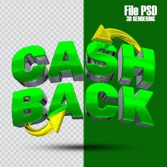 Testo cash back 3d rendering