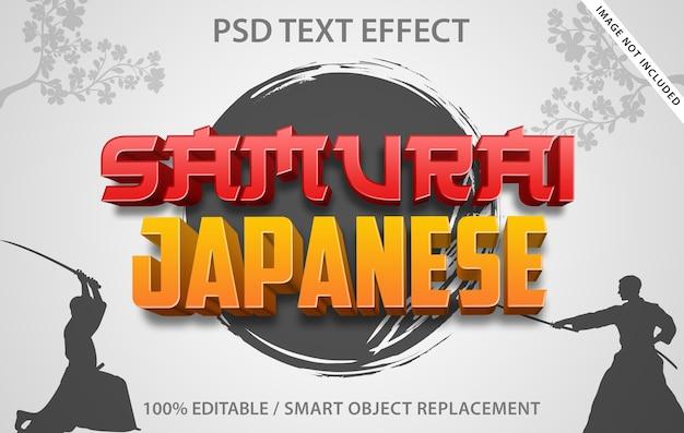 Modello giapponese samurai con effetto testo