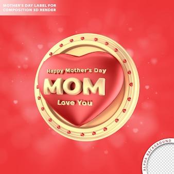 Giornata della mamma del testo per la composizione 3d render