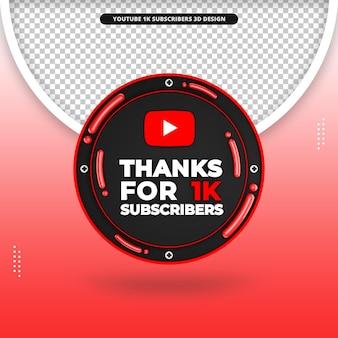 Grazie per 1k abbonati icona di rendering 3d anteriore per youtube