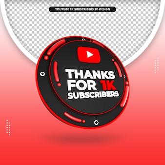 Grazie per 1k abbonati icona di rendering 3d per youtube