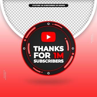 Grazie per 1 milione di abbonati icona di rendering 3d anteriore per youtube