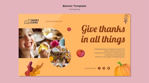 Modello di banner del giorno del ringraziamento con dettagli autunnali